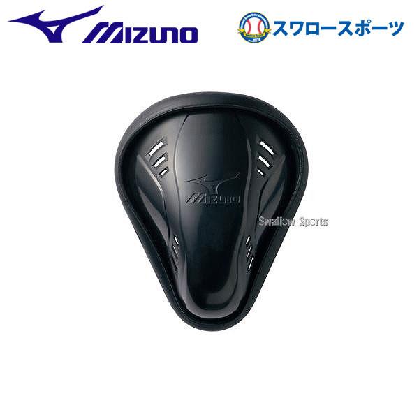 ミズノ ファウルカップ レギュラー型 アクセサリー 52ZB13810 Mizuno 野球部 野球用品 スワロースポーツ