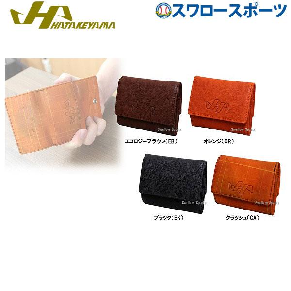 送料無料 ハタケヤマ hatakeyama K9(ケーナイン) 財布(小) GB-1010 設備・備品 野球部 野球用品 スワロースポーツ