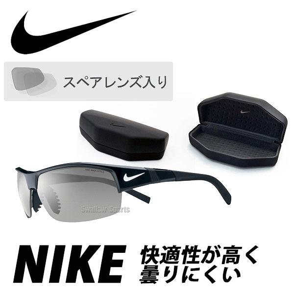 【あす楽対応】 送料無料 NIKE ナイキ サングラス SHOW X2 EV0620-001 設備・備品 NIKE サングラス 野球 サングラス スポーツ 野球部 野球用品 スワロースポーツ