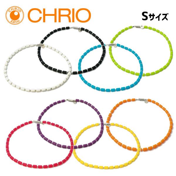 クリオ インパルス ネックレス スポーツネックレス 野球 CHRIO IMPULSE NECKLASE(単色) S:43cm 設備・備品 野球部 野球用品 スワロースポーツ