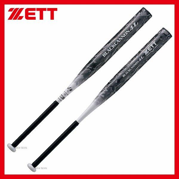ゼット ソフトボールバット3号 トップバランス 高反発 ブラックキャノン 4L ZETT BCT53884 ソフトボール用 野球用品 スワロースポーツ