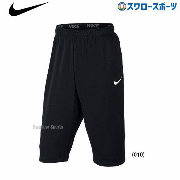 3/4 nike shorts