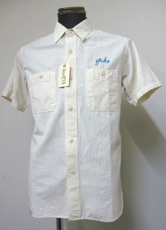 シュガーケーン(Sugarcane)SC37315コットンシャンブレー・チェーンステッチ・半袖ワークシャツ『MORRIS MFG』-OFF【送料無料】