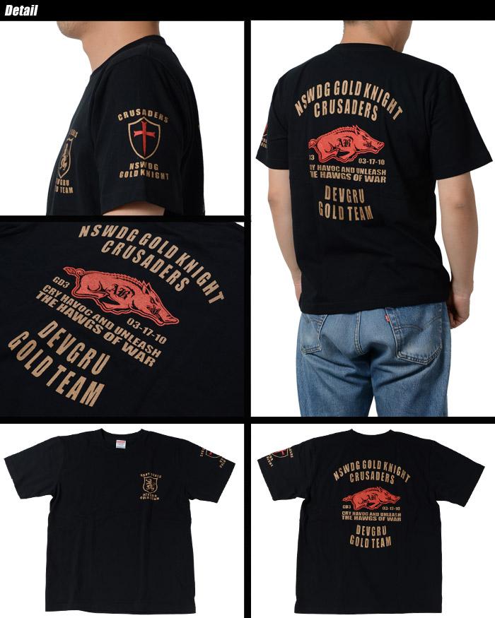 ORIGINAL SWAT (original SWAT) military men's short sleeve T shirt Deven GL  gold team