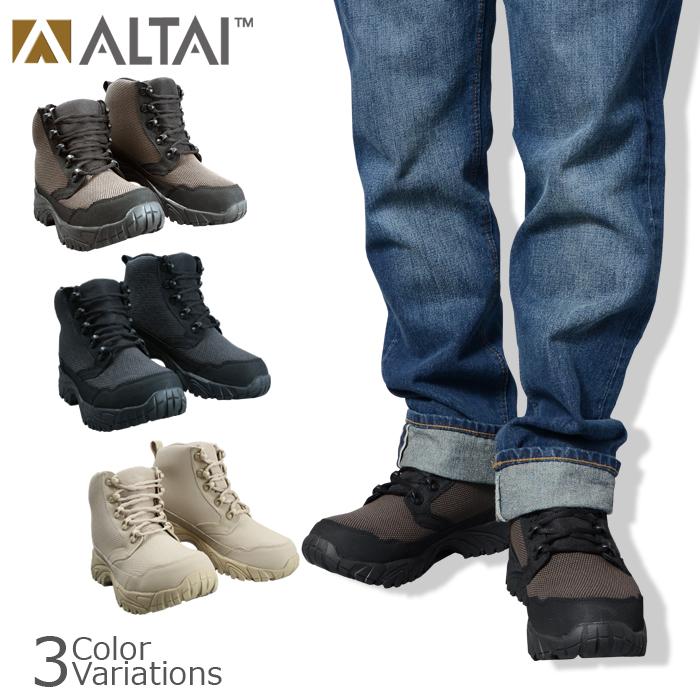 ALTAI gear(アルタイ ギア) SuperFabric Short Boots スーパーファブリック ショート ブーツ