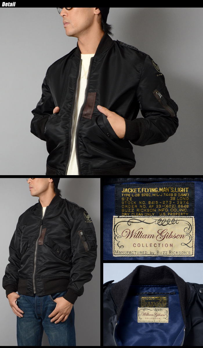 """Buzz Rickson's バズリクソンズ""""WILLIAM GIBSON COLLECTION""""TYPE BLACK L 2B BR13175jq4L3R5A"""