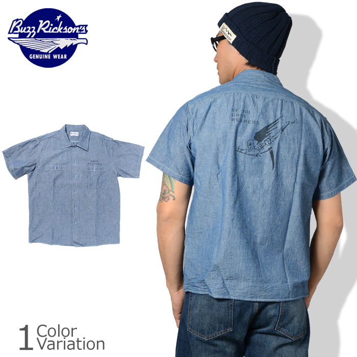 Buzz Rickson's(バズリクソンズ) BLUE CHAMBRAY S/S WORK SHIRT
