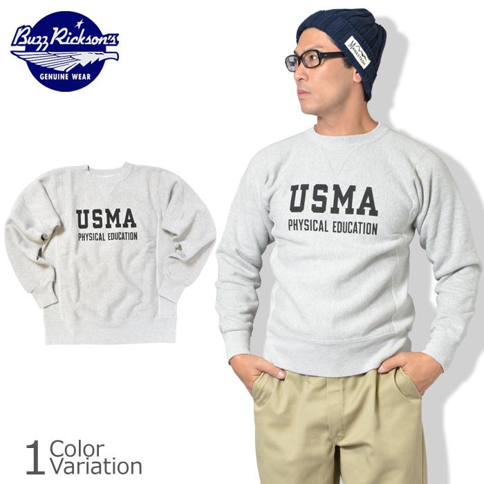 Buzz Rickson's(バズリクソンズ) REVERSE SWEAT SHIRT USMA リバース スウェットシャツ BR68400