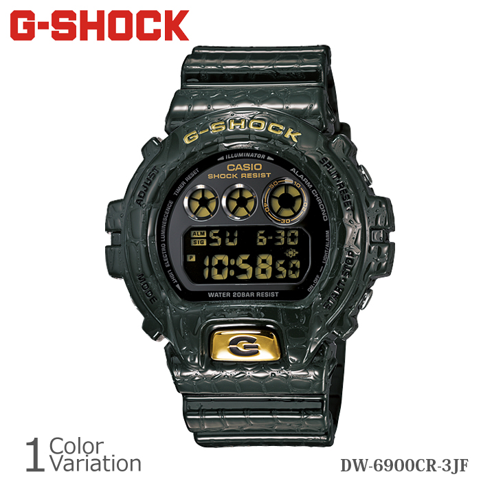 CASIO(カシオ) G-SHOCK DW-6900CR-3JF 樹脂バンド 【正規1年保証】