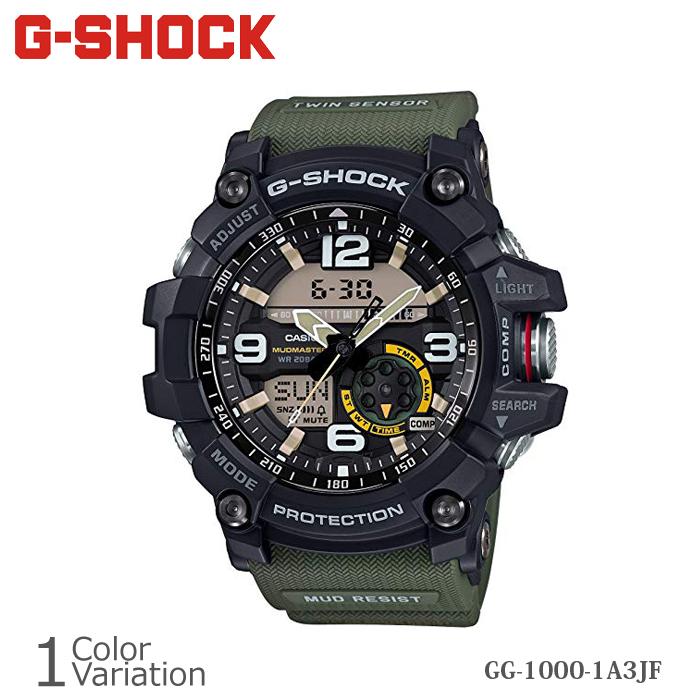 CASIO(カシオ) G-SHOCK GG-1000-1A3JF 樹脂バンド 【正規1年保証】