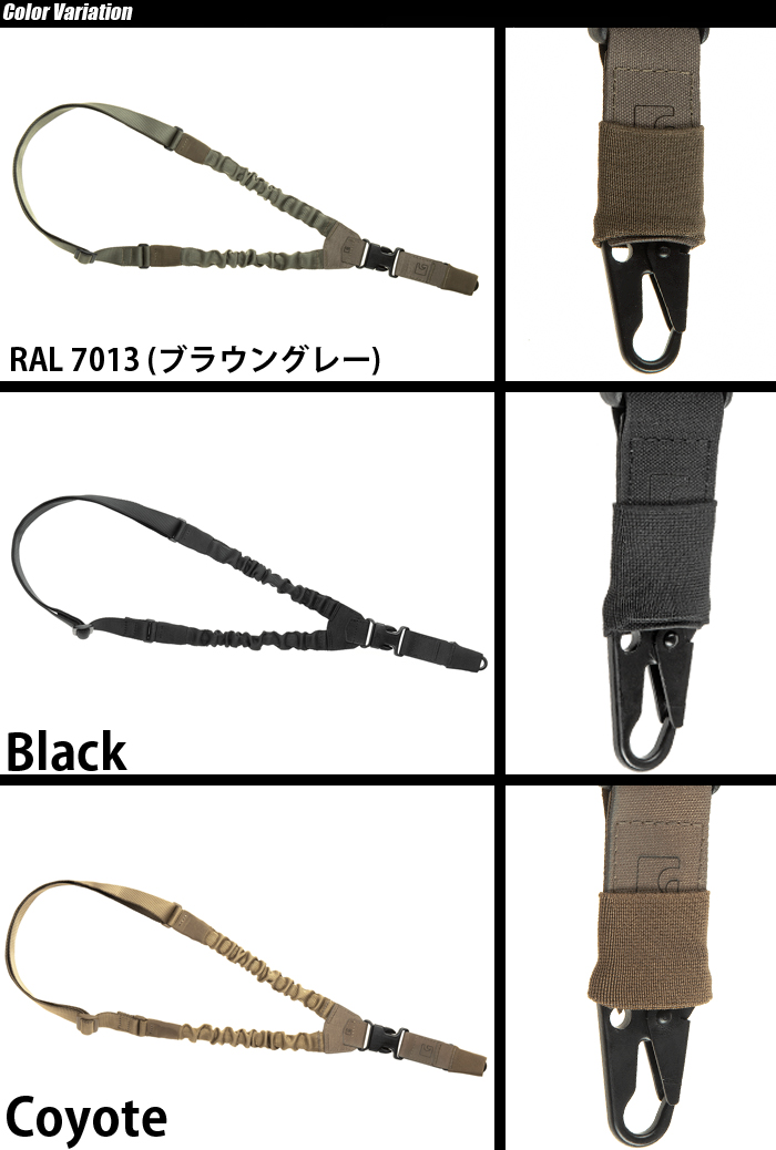 CLAWGEAR クロウギアOne Point Elastic Support Sling Snap Hook ワンポイントulcT1KJ35F