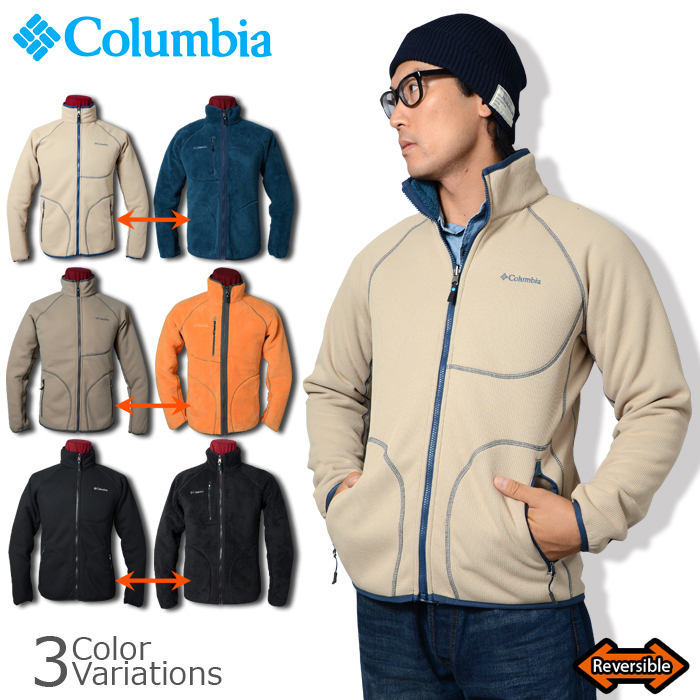 Columbia(コロンビア) Cardinal Points Jacket カーディナルポインツジャケット PM5187