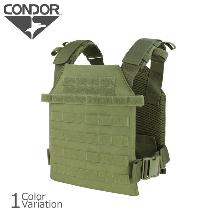CONDOR OUTDOOR(コンドル アウトドア) SENTRY PLATE CARRIER セントリー プレート キャリア 201042