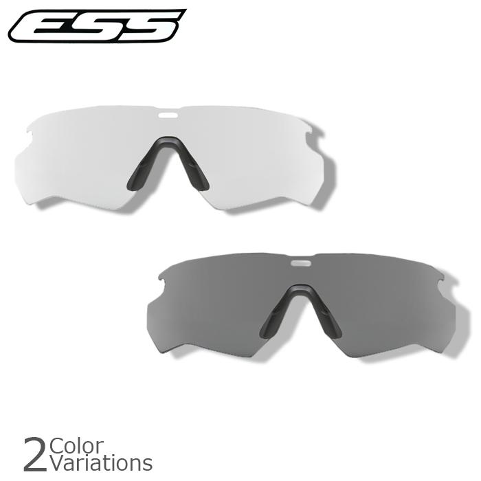 ESS Crossblade用交換レンズ クロスブレード 【正規取り扱い店】102-189