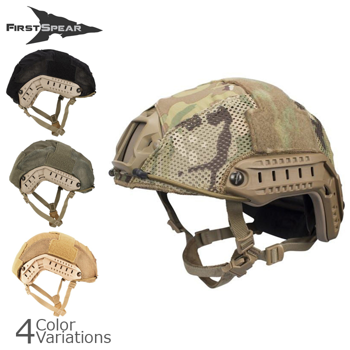 FirstSpear(fasutosupia)Ops-Core FAST Helmet Cover安全帽覆盖物Hybrid