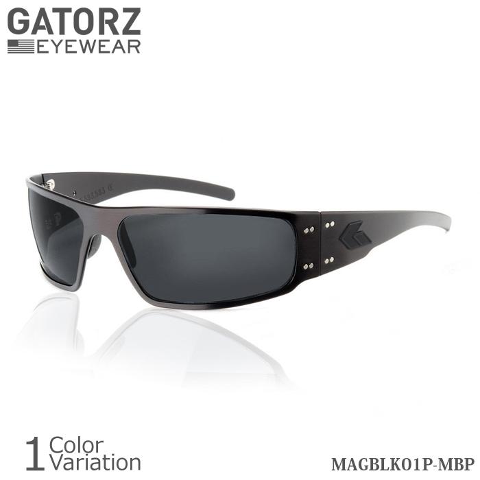 GATORZ(ゲイターズ) MAGNUM Blackout Tactical Polarized マグナム ブラックアウト タクティカル ポラライズド(偏光)サングラス 【正規取り扱い】MAGBLK01P-MBP