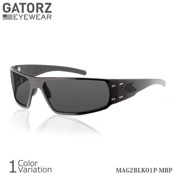 GATORZ(ゲイターズ) MAGNUM 2.0 Blackout Tactical Polarized マグナム アジアンフィット ブラックアウト タクティカル サングラス ポラライズド(偏光)【正規取り扱い】MAG2BLK01P-MBP