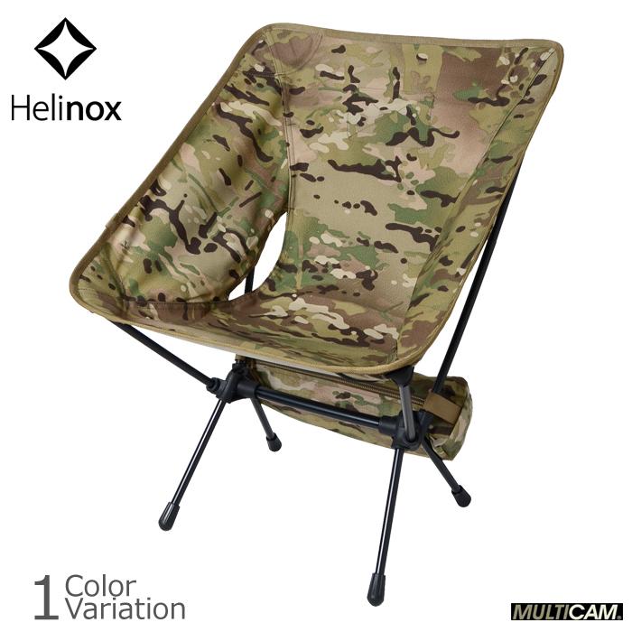 Helinox(ヘリノックス) Tactlical Chair(タクティカルチェア)マルチカム