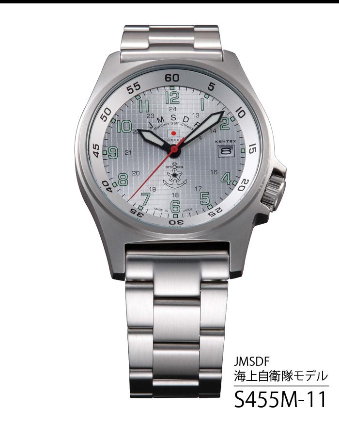 KENTEX(ケンテックス) JGSDFスタンダード ステンレスバンド ウォッチ 腕時計 【正規取扱い保証書付き】S455M
