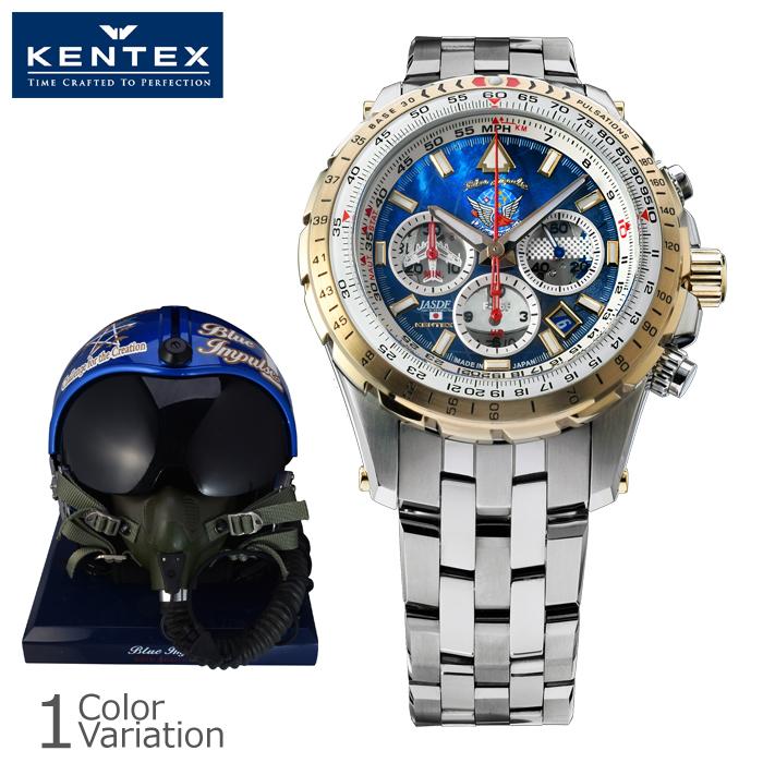 KENTEX(ケンテックス) Blue Impulse 60th Anniversary Limited Editions プレミアムオートマチックCHRONICLEエディション S793X-01