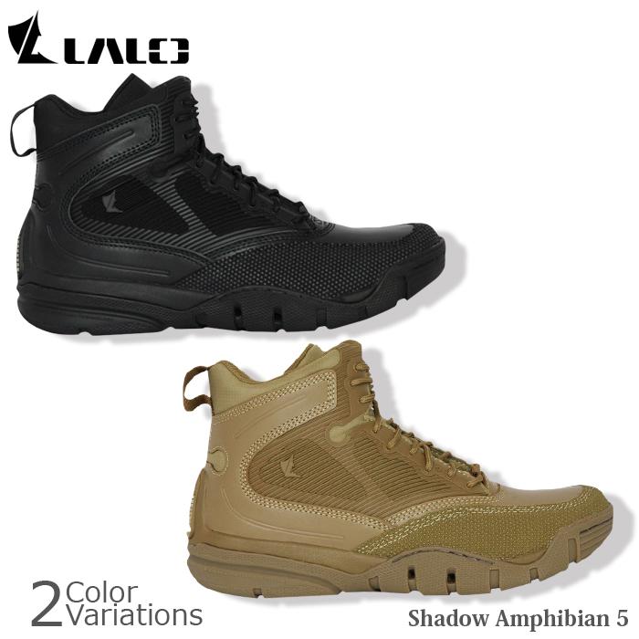 LALO TACTICAL(ラロ タクティカル) Shadow Amphibian 5 シャドー アンフィビィアン タクティカル ブーツ 165ML001C