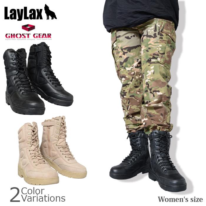 LAYLAX(ライラックス) タクティカル サイド ジッパー ブーツ レディース サイズ
