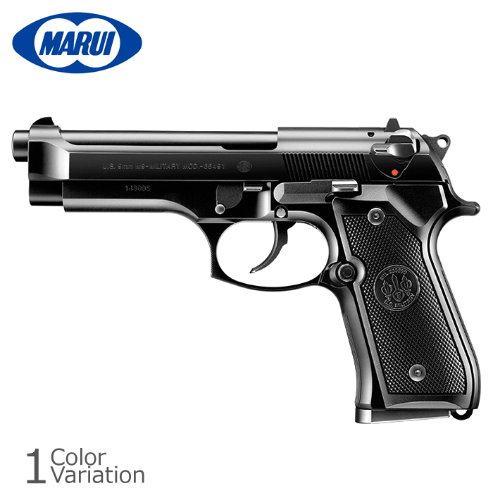 MARUI(東京マルイ) U.S. M9ピストル 【ガスブローバック/対象年令18才以上】