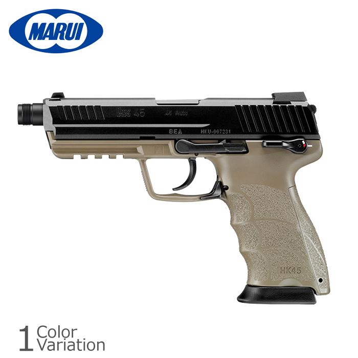 MARUI(東京マルイ) HK45 タクティカル 【ガスブローバック/対象年令18才以上】, 輸入カーパーツ M-FLOW:ea6a3d7e --- wap.cadernosp.com.br