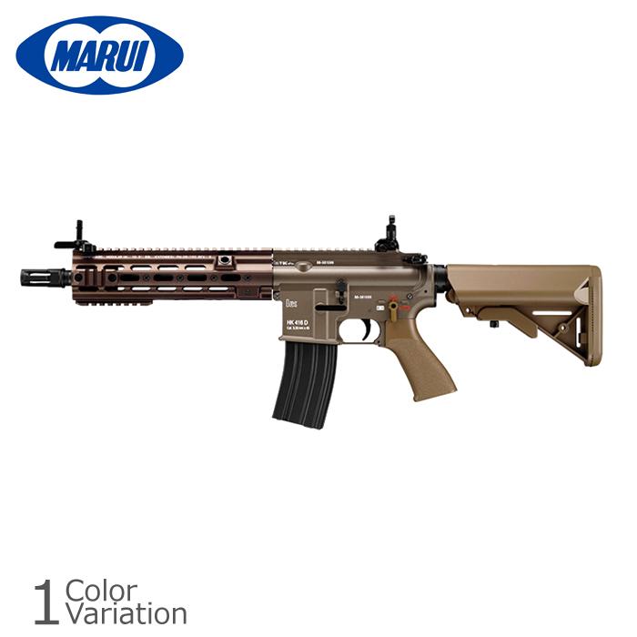 MARUI(東京マルイ) HK416 デルタカスタム 【次世代電動ガン/対象年令18才以上】