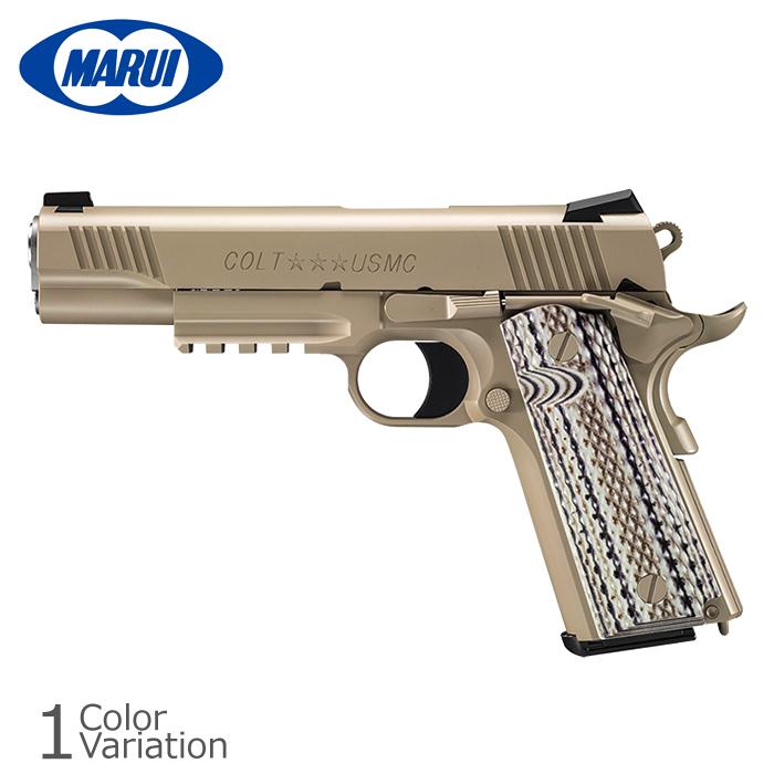 MARUI(東京マルイ) M45A1 CQBピストル【ガスブローバック/対象年令18才以上】