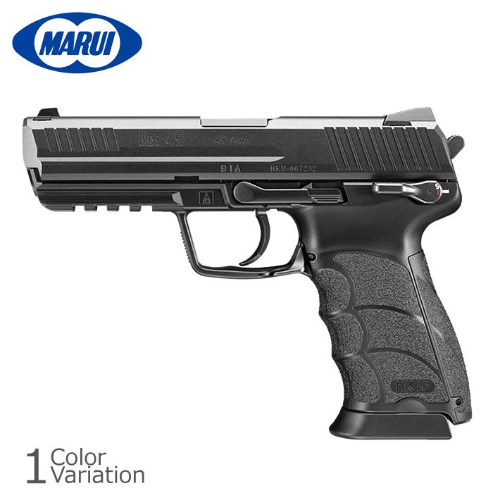 MARUI(東京マルイ) HK45 【電動ガン ハンドガンタイプ/対象年令18才以上】