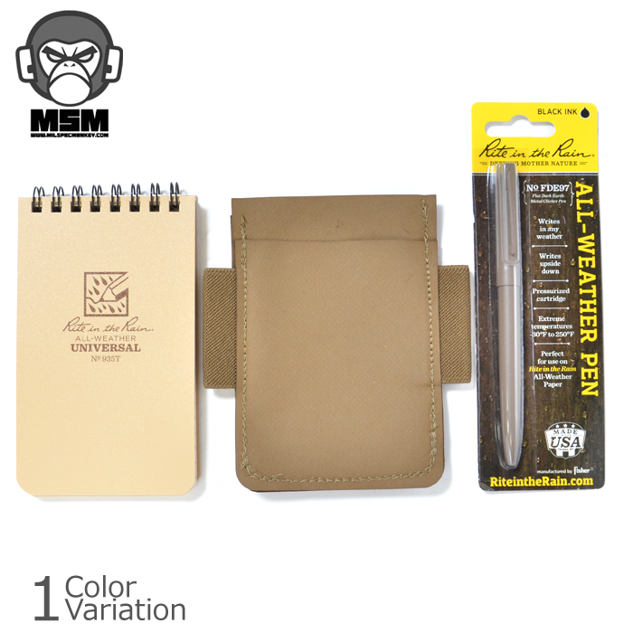 tactical notebook covers coupon