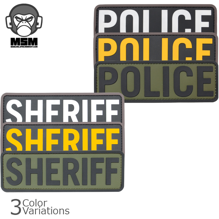 MIL-Spec Monkey (MIL-spec monkey) POLICE/SHERIFF PVC patch small (50 mm x 150 mm)