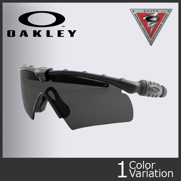 oakley sunglasses nsn zambia