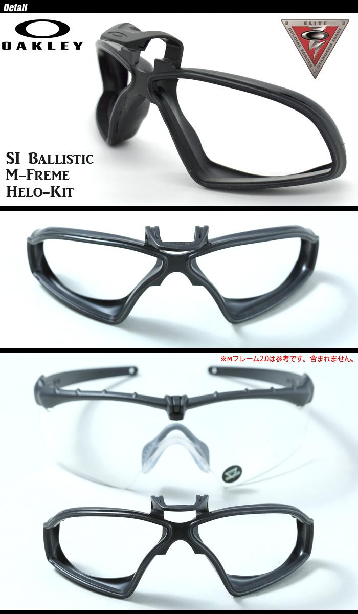 Excepcional Oakley M Kit Helo Marco Bandera - Ideas de Arte ...