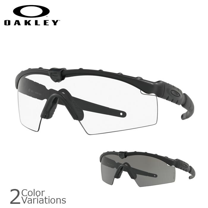 OAKLEY(オークリー) Industrial M Frame 2.0 インダストリアル Mフレーム OO9213