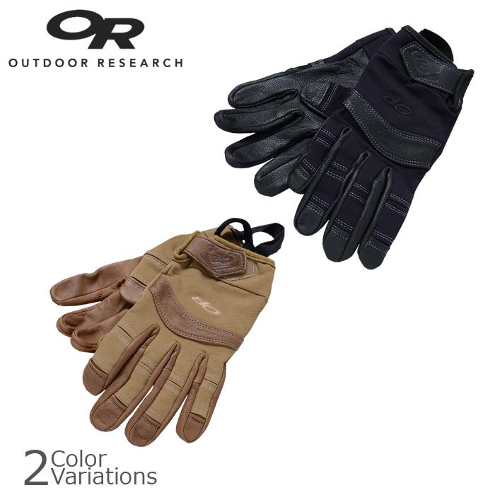 OUTDOOR RESEARCH(アウトドアリサーチ) Silencer Gloves FR サイレンサーグローブ 70040