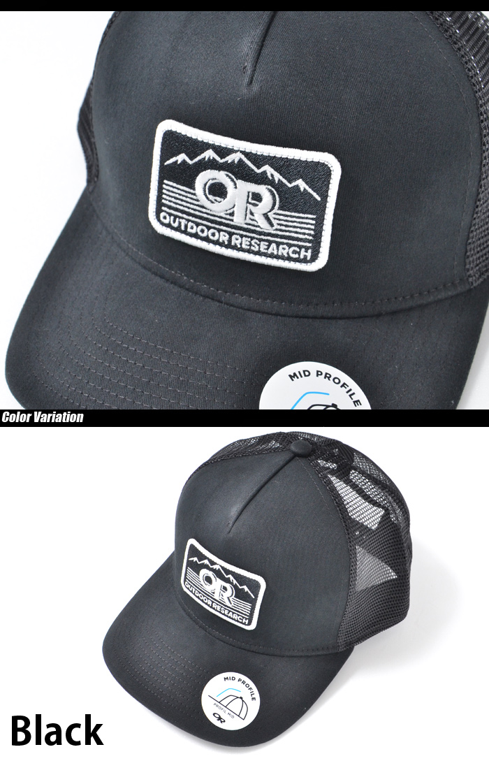 e68a457d3d7bc OUTDOOR RESEARCH advocates Cap OUTDOOR RESEARCH ( outdealsearch ) logo mesh  Cap tip of the day. In the Flex-Fit fit very nice.