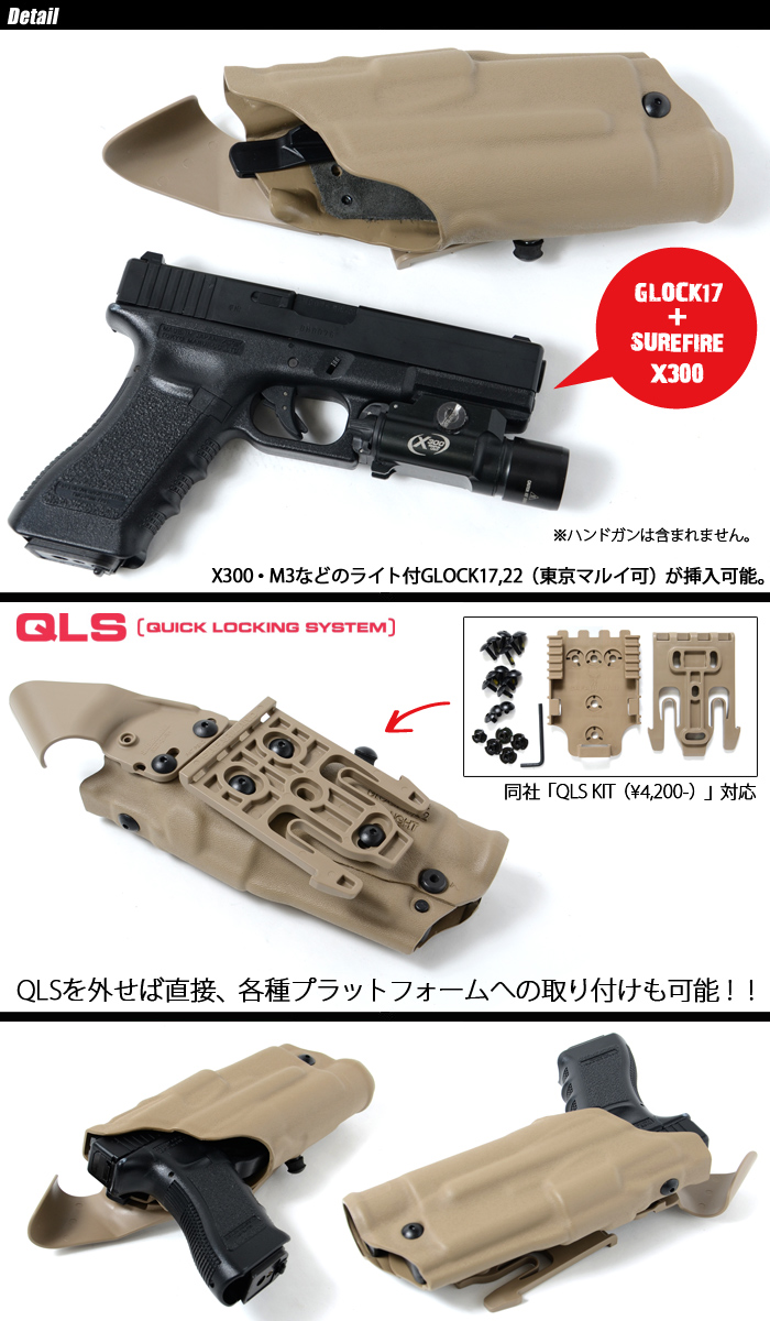 SAFARILAND (Safari land) Model 6354 ALS holsters (for GLOCK17, 22 with  lights right) 6354-832-551