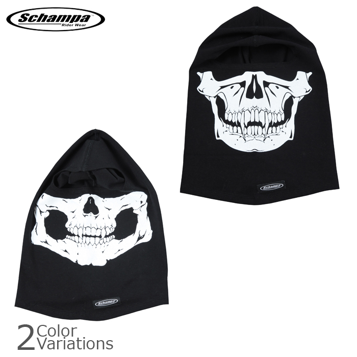 Schampa Skull Balaclava | www.pixshark.com - Images ...