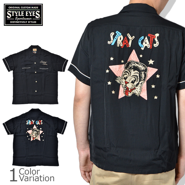 Style Eyes STRAY CATS BOWLING SHIRT LIMITED EDITION ストレイキャッツ ボーリングシャツ SE38024