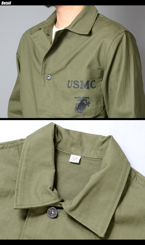 Utility Jacket Men