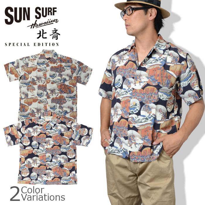 SUN SURF(サンサーフ) 北斎 忠臣蔵討入 HOKUSAI アロハ シャツ 半袖 SS37918