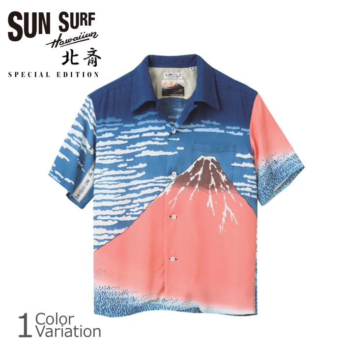SUN SURF(サンサーフ) 北斎 凱風快晴 HOKUSAI アロハ シャツ 半袖 SS37917