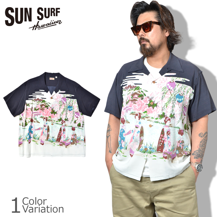 SUN SURF(サンサーフ)