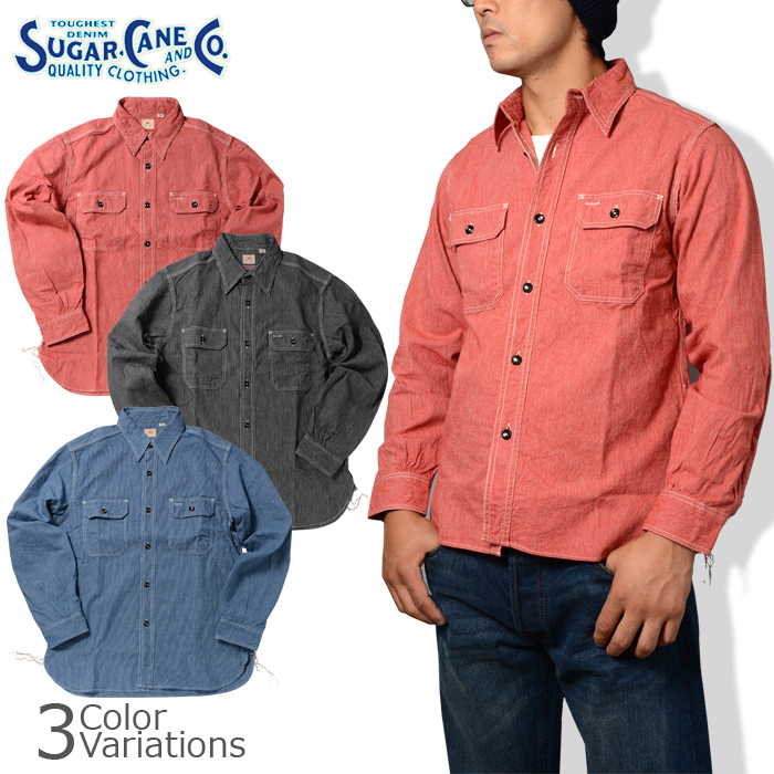 SUGAR CANE & Co.(シュガーケーン) JEAN CORD L/S WORK SHIRT ジーンコード ストライプ 長袖 ワークシャツ SC25511