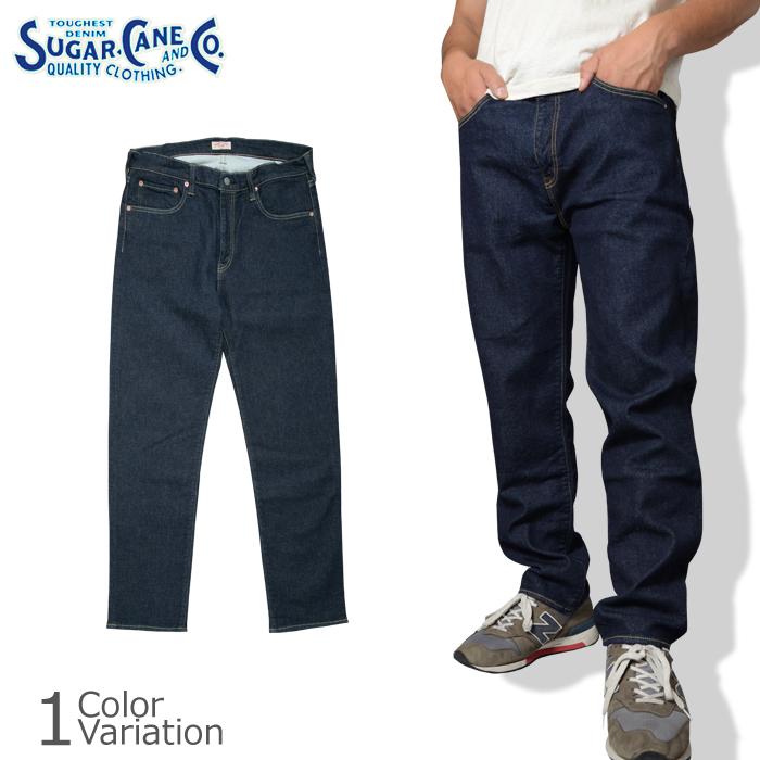 SUGAR CANE & Co.(シュガーケーン) 12.5 oz. ELASTIC DENIM 5 POCKET PANTS 12.5オンス エラスティック デニム ファイブ ポケット パンツ SC41500A