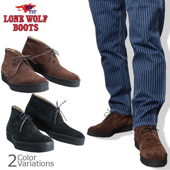 SUGAR CANE & Co.(シュガーケーン) LONE WOLF BOOTS ロンウルフ NATURAL RUBBER SOLE