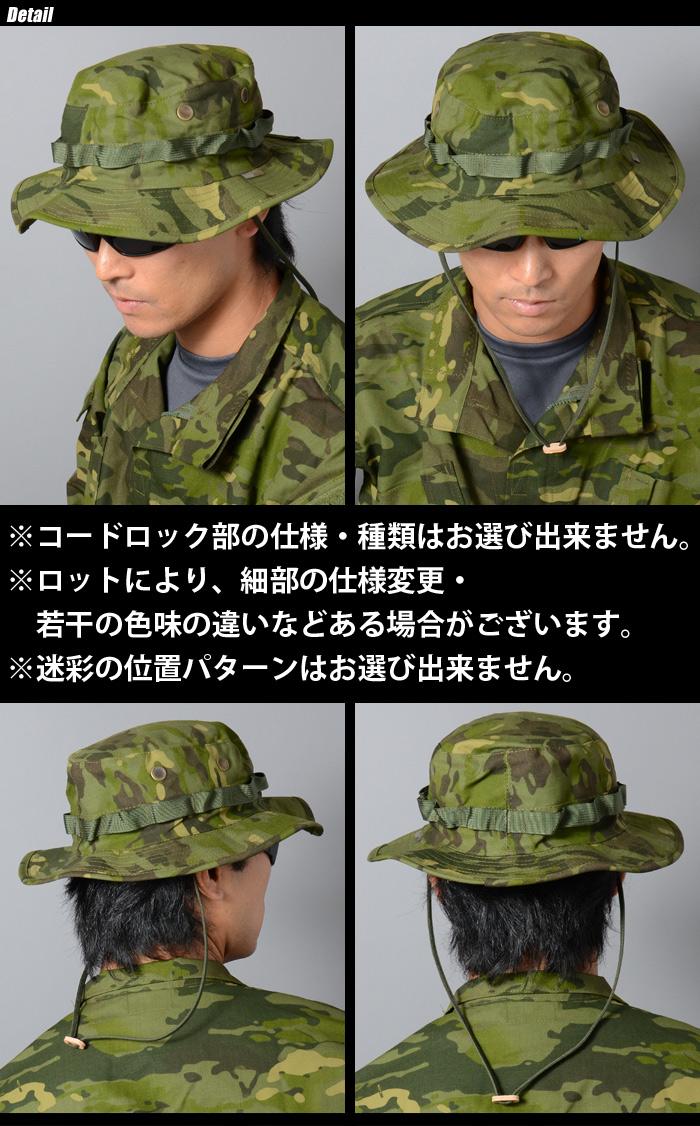 auc-swat  TRU-SPEC ( true spec ) Boonie Hat MULTICAM MultiCam ... f2b878ac778