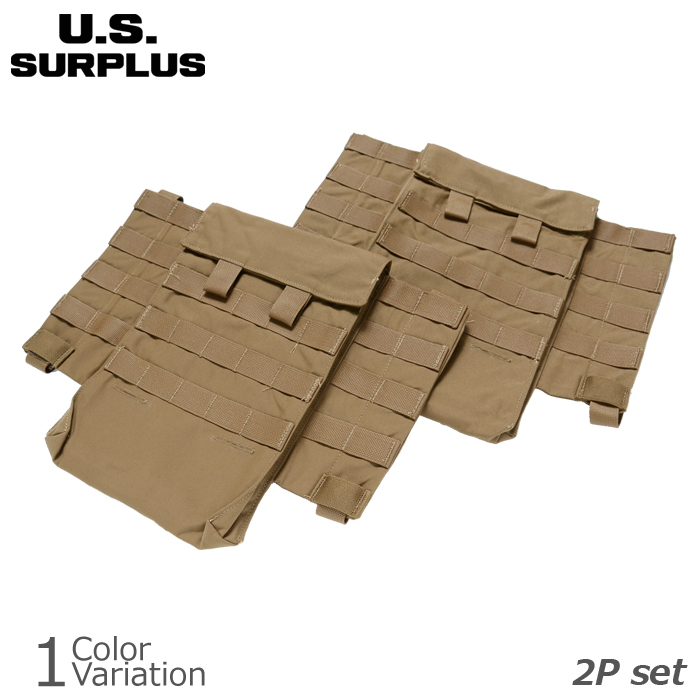 U.S SURPLUS(USサープラス) 米軍放出品 S-SAPI BALLISTIC CARRIER setNSN 8470-01-547-5915